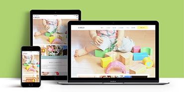 保育機関向けデザイン固定ホームページ
